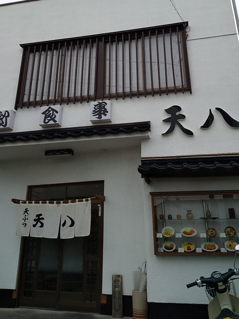 近く の 食堂